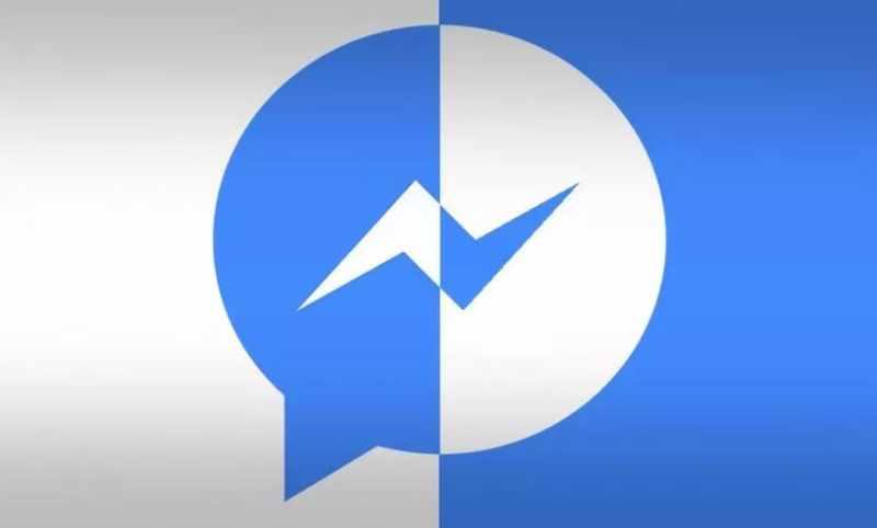 fusion 2 apps messenger vs messenger lite